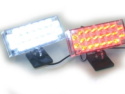 Universal Strobe Led Light