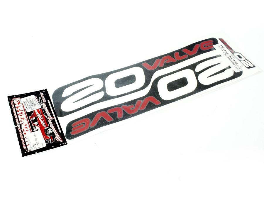 Toyota 20v Vinyl Sticker Kit
