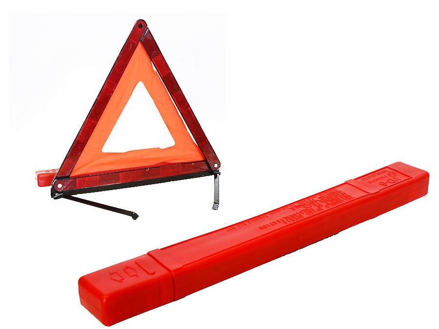 Reflective Foldup Warning Triangle Large