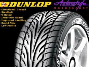 205/45/16 DUNLOP Prosport-0