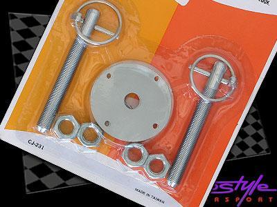 Hood Pin Kit-0