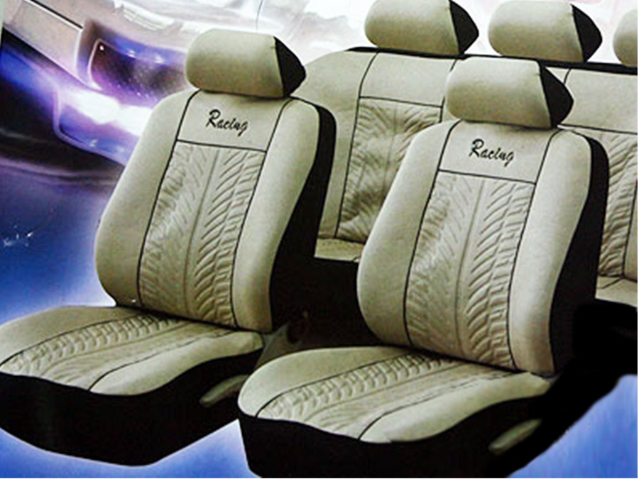 Universal Seat Cover Beige