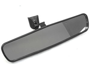 Rear View Mirror (25.5cm)-0