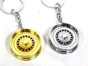 Gold & Silver BSS Wheel Design Keyring-22967