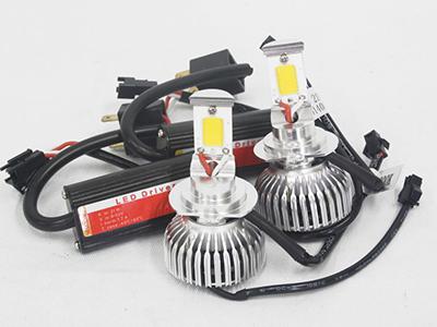 LED H4 Pure White Headlight Bulb Kit-22027