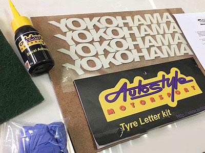 Brand Name Tyre Lettering Kit (19mm 8pc)