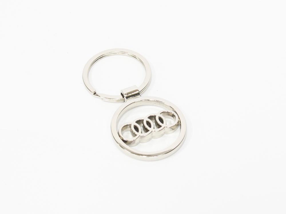 Chrome Audi Design Keyring