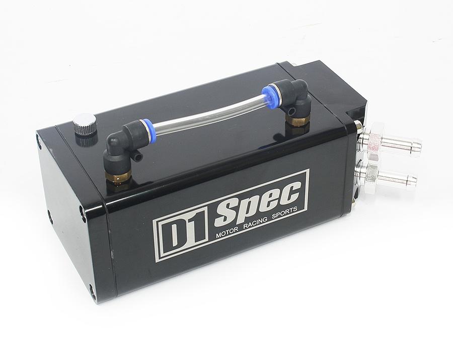 D-1 Spec Alluminium Oil Catch Can (black)
