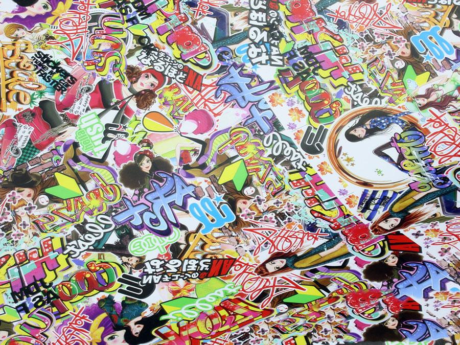 Gloss Finish sticker bomb vinyl (1.5x1m)