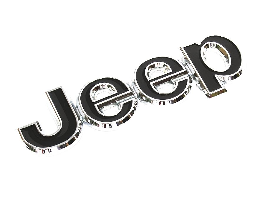 Jeep Chrome & Black Sticker Badge (13cm)