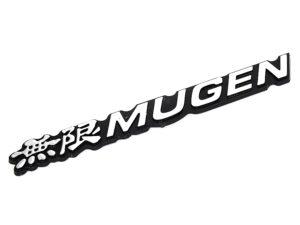 Honda Mugen Silver Badge (16cm)-0