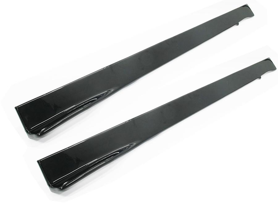 Universal Gloss Black Plastic Side Skirts (pair)
