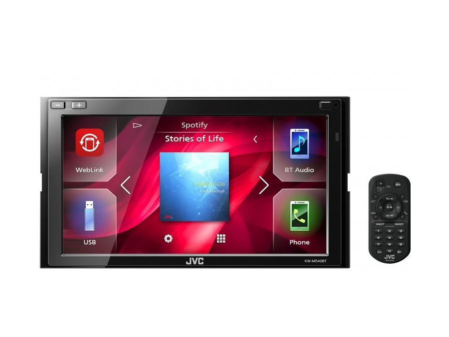 JVC KW-M450BTM/NAV Double Din Multimedia System with Navigation